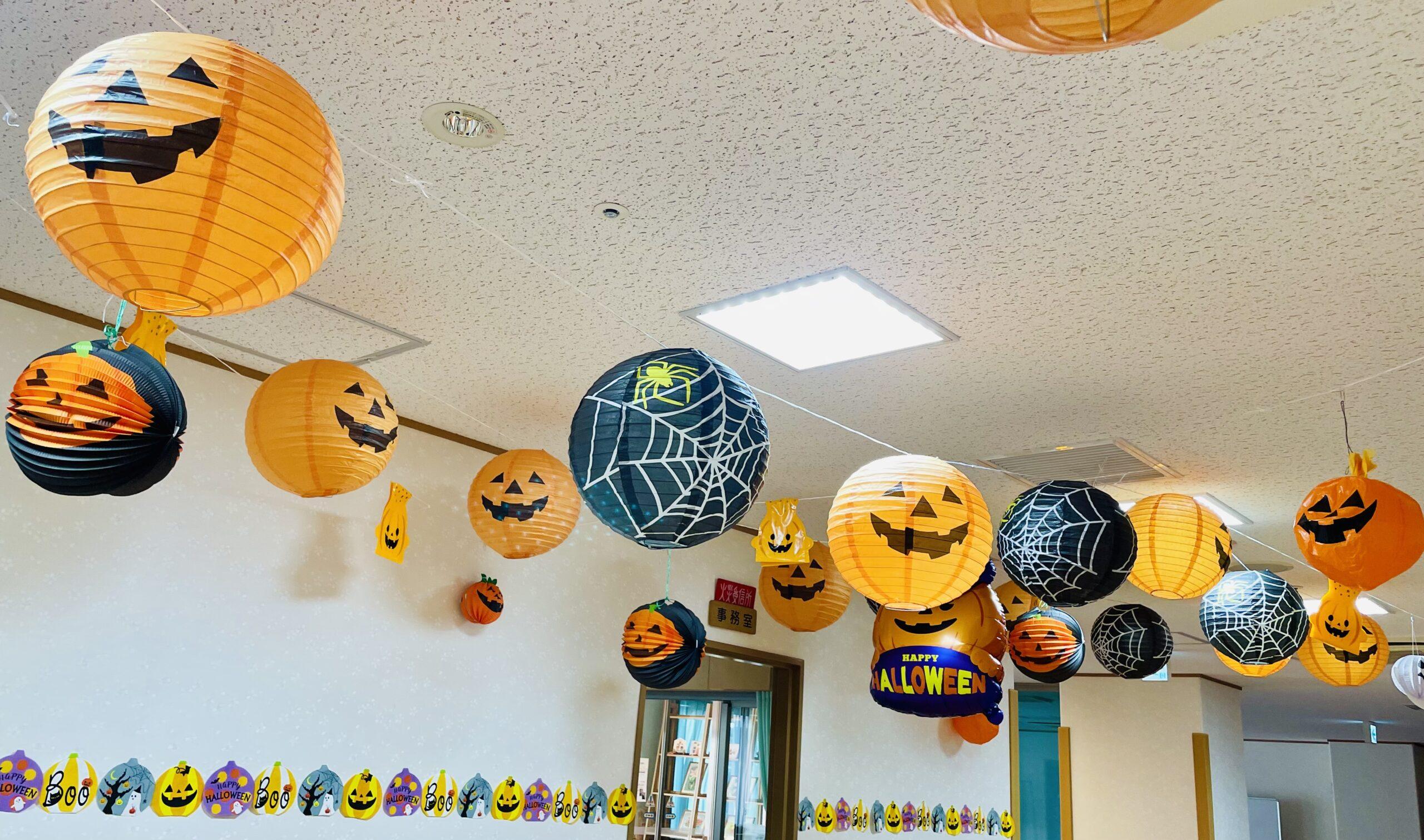 Happy Halloween 拡大中👻